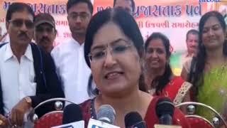 Padodar  Celebrated  71st Republic Day N.R. Rajatiya School   ABTAK MEDIA