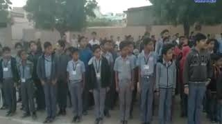 Girsomnath  | Celebrated  71st Republic Day At Swaminarayan Gurukul | ABTAK MEDIA