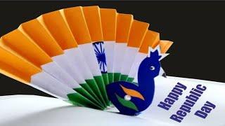प्रधानाचार्य संतोष कुमार की ओर से समस्त देशवासियों को 71वें गणतंत्र दिवस की शुभकामनाएं