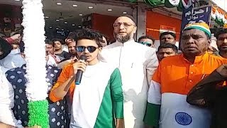 Republic Day Celebrations In Hyderabad | Asaduddin Owaisi And Others Flag Hosting |
