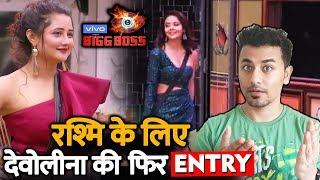 Bigg Boss 13 | Devoleena To ENTER The House For Rashmi Desai | BB 13 Video