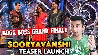 Bigg Boss 13 Grand Finale | Sooryavanshi Teaser Launch With Akshay Kumar | Salman Khan | BB 13