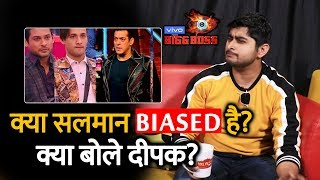Exclusive: Deepak Thakur Reaction On Salman Khan BIASED Tag On Social Media | Bigg Boss 13