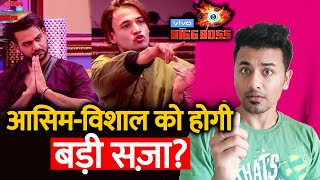 Bigg Boss 13 | Asim And Vishal To Be PUNISHED By Bigg Boss For Nomination Discussion | BB 13