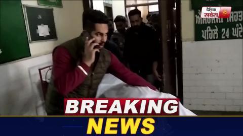 Breaking: Batala में कांग्रेसी Sarpanch के बेटे की गोली मारकर हत्या