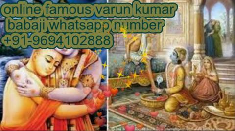 +91-9694102888 Common Relationship Problems & Solutions in Italy