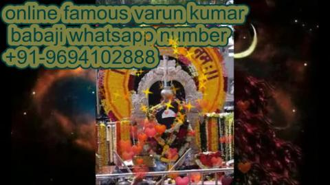 +91-9694102888 Husband and wife problem solution in Italy