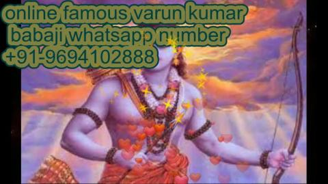 +91-9694102888 Husband Wife Dispute Problem Solution in Italy