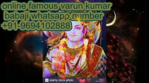 +91-9694102888 Husband wife Family Dispute Problem in Italy