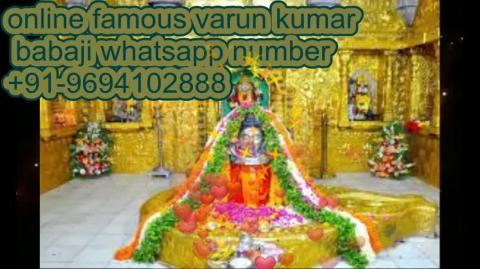 +91-9694102888 Powerful Remedies For Husband Wife  in Italy