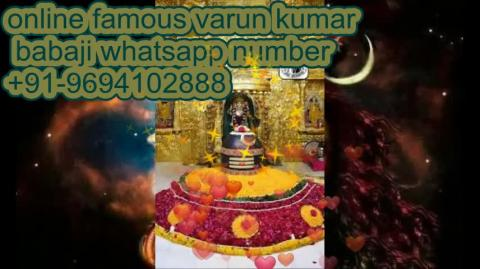 +91-9694102888 spells to solve husband wife dispute in Italy