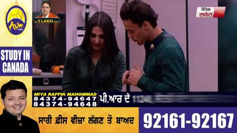Guests are entered into bigg boss house to support their favoraite contestant | Dainik Savera