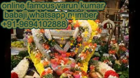 +91-9694102888 Affirmation for getting married in Italy