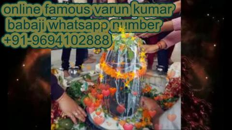 +91-9694102888 Teenage Love Problems Solution in Italy