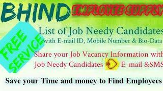 BHIND     EMPLOYEE SUPPLY   ! Post your Job Vacancy ! Recruitment Advertisement ! Job Information !
