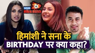 Bigg Boss 13 | Himanshi Khurana BIRTHDAY GIFT To Shehnaz Gill, Here's What | BB 13 Video