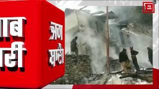 सर्द के मौसम में 3 परिवार हुए बेघर, भीषण आग लगने से धू-धू कर दहक उठे मकान