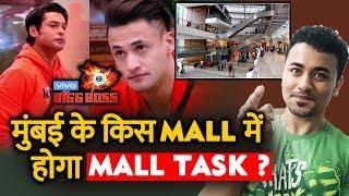 Bigg Boss 13 | MALL TASK Will Take Place At These Malls | Sidharth | Asim | BB 13