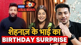Bigg Boss 13 | Shehnaz's Brother BIRTHDAY Surprise | BB 13 Episode Preview