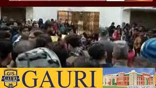 एएमयू में फिर बवाल, छात्रों ने किया परीक्षा का बहिष्कार