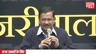 Recorded: Press Conference by Arvind Kejriwal