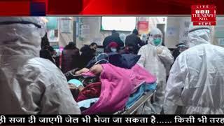 भारत पहुंचा करोना वायरस THE NEWS INDIA