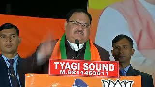 Shri JP Nadda addresses public meeting in Sadar Bazar, Delhi Cantt, Delhi