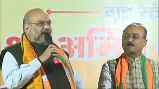 Shri Amit Shah addresses public meeting in Janakpuri, Delhi