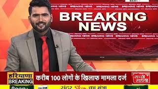 #JIND : परिवेदना समिति की बैठक जारी,बैठक में दोबारा पहुंचे कृष्ण मिड्डा