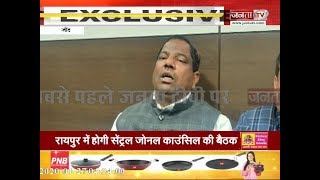 #JIND : ग्रीवेंस मीटिंग में नाराजगी का मामला,राज्यमंत्री अनूप धानक ने दी सफाई