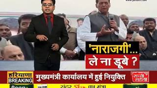 #RAJNEETI || #DELHI के दंगल में नाराजगी बढ़ाएगी #CONGRESS की चुनौती || #JANTATV