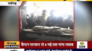 #GUNAAH || #CHANDIGARH : अपने ही बेटे को उतारा मौत के घाट || #JANTATV
