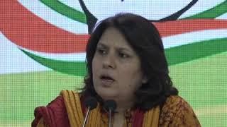 Supriya Shrinate addresses media on Economic Crisis