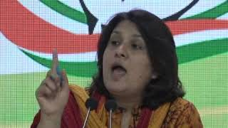 Supriya Shrinate addresses media on Fiscal situation in India
