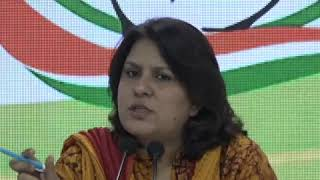 Supriya Shrinate addresses media on Indirect Tax and GST