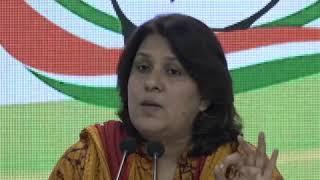 Supriya Shrinate addresses media on Budget 2020