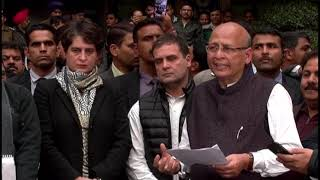 Abhishek Manu Singhvi addresses media after meeting with NHRC officials