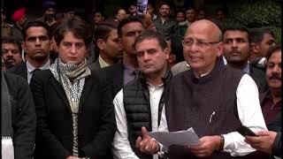 Abhishek Manu Singhvi addresses media after meeting with NHRC officials