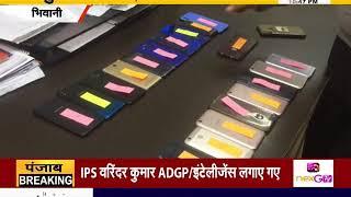 #GUNAAH || #Bhiwani : मोबाइल चोरों की अब खैर नहीं ! || #JANTATV
