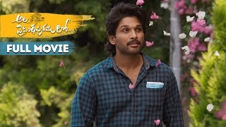 Ala Vaikunthapurramloo Latest Telugu Full Movie 2020 Allu Arjun Pooja Hegde Trivikram Srinivas Video Id 361496987933cf Veblr Mobile