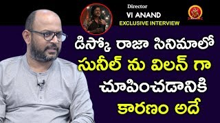 Disco Raja Movie Director Vi Anand Exclusive Interview || Close Encounter With Anusha