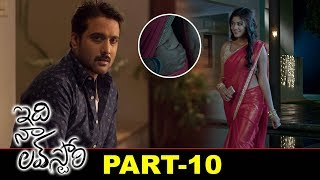 Idi Naa Love Story Full Movie Part 10 | 2020 Telugu Movies | Tarun | Oviya Helen