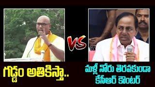 Matalu Mata: KCR Strong Counter Words to MP Aravind | KCR Press Meet Today | Top Telugu TV
