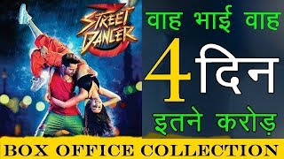 Street Dancer 3D Fourth/ 4th Day Box Office World Wide Collection   News Remind