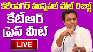 Minister KTR Press Meet LIVE | Telangana Municipal Elections | Telangana Bhavan | Top Telugu TV