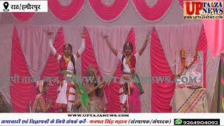राठ में गणतंत्र दिवस पर विद्यालयों में हुये रंगारंग कार्यक्रम
