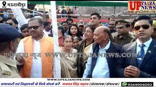 प्रधानमंत्री की पत्नी ने किया मऊरानीपुर के नवीन की मेला ग्राउंड में ध्वजारोहण