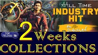 Ala Vaikunta Puram Lo Two Weeks Collections Updates | Allu Arjun New Movie | Pooja Hegde | Trivikram