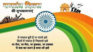 अंसारी मेडिकल स्टोर की ओर से सभी देशवासियों को गणतंत्र दिवस की हार्दिक शुभकामनाएं | BRAVE NEWS LIVE