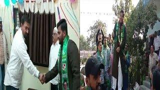 Aimim Candidate Win Jalpally Muncipal Chairman Seat Abdullah Bin Ahmed Saadi | @ SACH NEWS |